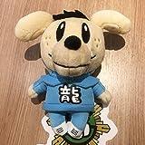 GENERATIONS高校TV おおきめマスコット ぬいぐるみ 数原龍友 ジェネレーションズ ジェネ犬 ジェネ高