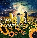おかえりって言え/Sunflower