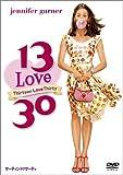 13 LOVE 30 [DVD] 画像