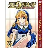 クロノクルセイド Chapter.1<初回限定ミリティア専用版> [DVD]