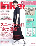 In Red(インレッド) 2016年 06 月号 [雑誌] 画像