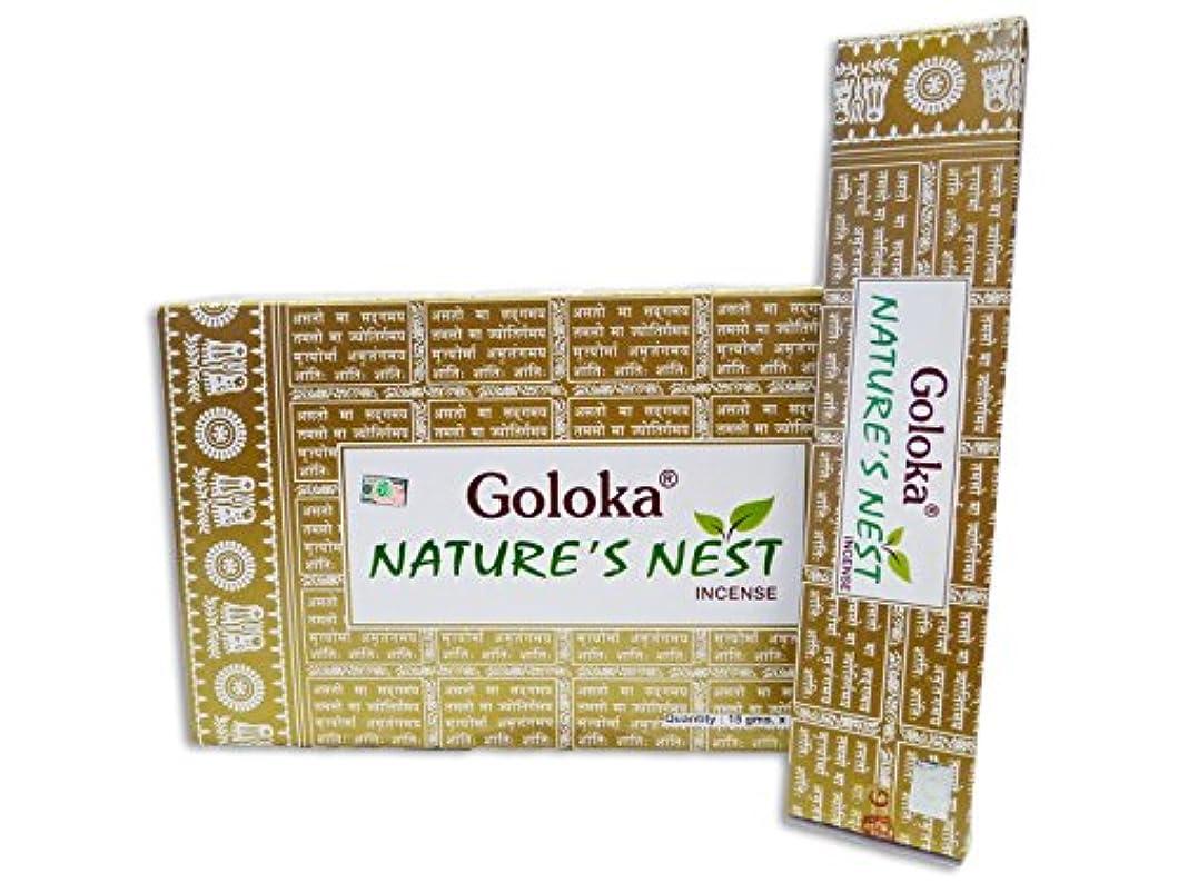 置換クリープソートGoloka Nature 's Nest Masala Incense Sticks 15 gms x 12パックby Goloka