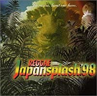 レゲエ・ジャパンスプラッシュ'98