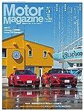 Motor Magazine(モーターマガジン) 2019/5 (2019-04-03) [雑誌]
