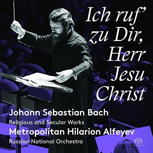 Bach, J.S.: Ich Ruf Zu Dir, He