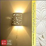 MANJA LAM-0012-JU アジアン照明 【送料無料】 ブラケット テラコッタ 壁掛けランプ