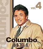 刑事コロンボ完全版 4 バリューパック[DVD]