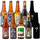 ビール クラフトビール スワンレイクビール 春のサンキューセット