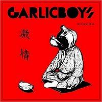 Gekijo by Garlic Boys (2008-08-06)