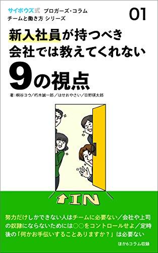 https://images-fe.ssl-images-amazon.com/images/I/51YFioUF9gL.jpg