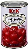 K&K レッドチェリー  425g