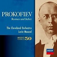プロコフィエフ:バレエ音楽「ロメオとジュリエット」