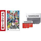 大乱闘スマッシュブラザーズ SPECIAL - Switch オンラインコード版 + Samsung microSDカード32GB セット