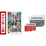大乱闘スマッシュブラザーズ SPECIAL - Switch|オンラインコード版 + Samsung microSDカード32GB セット