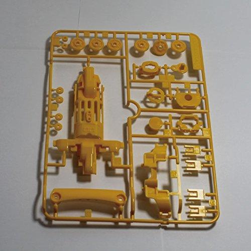 ミニ四駆 MAシャーシAパーツ イエロー 単品販売 ◆アルマイト加工アルミスペーサーサンプル付属◆
