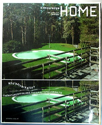 Xーknowledge home vol.01 Who's Alvar Aalto? (エクスナレッジムック)の詳細を見る