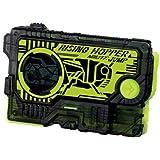 仮面ライダーゼロワン サウンドプログライズキーシリーズ SGプログライズキー01 (食玩版) [1.ライジングホッパープログライズキー](単品)