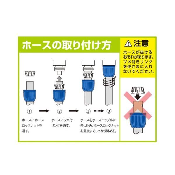 タカギ(takagi) 全自動洗濯機用分岐栓 ...の紹介画像6