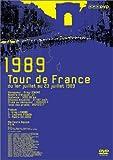 ツール・ド・フランス 1989 復活 G.レモン大接戦を制す [DVD] 画像