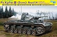 サイバーホビー 1/35 スマートキット WW.II ドイツ軍 Sd.Kfz.141 III号戦車H型 5cm砲搭載 初期型