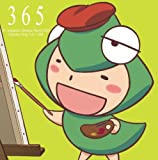 TVアニメ「ひだまりスケッチ×365」キャラクターソングVol.7 うめ先生