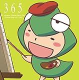TVアニメ「ひだまりスケッチ×365」キャラクターソングVol.7 うめ先生 画像