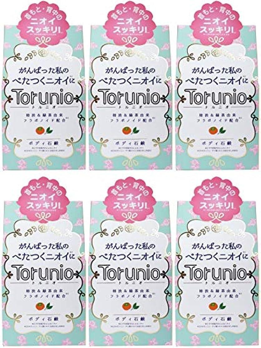 天皇リード拍車【まとめ買い】Torunio(トルニオ)石鹸 100g【×6個】