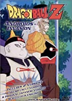 Dragon Ball Z: Androids - Invasion [DVD] [Import]