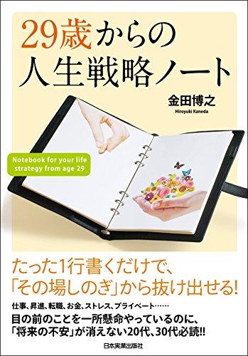 https://images-fe.ssl-images-amazon.com/images/I/51YGB1dTmPL.jpg