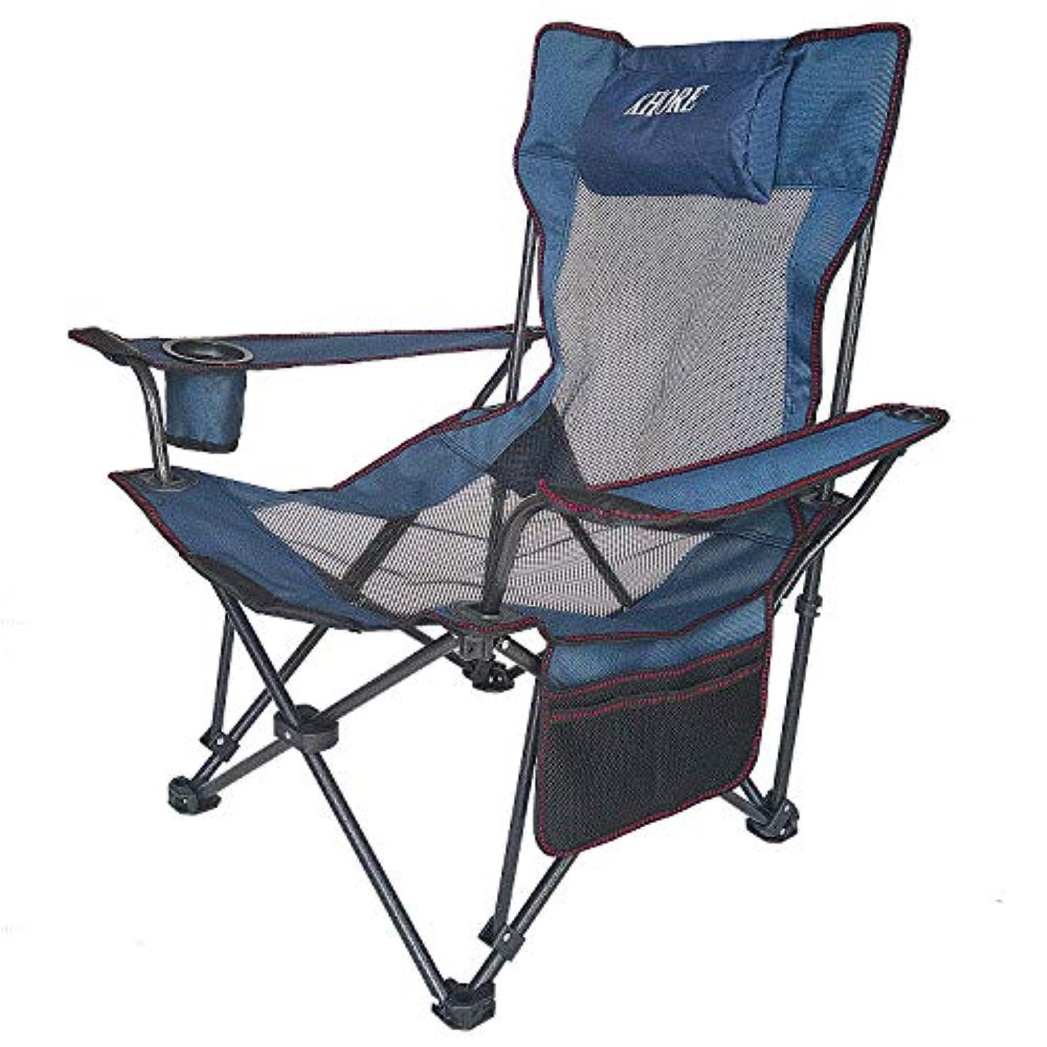 むちゃくちゃオフェンス心からKHOREアウトドア チェア キャンプ 椅子 折りたたみ ポータブルデッキチェア