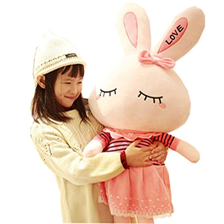 ぬいぐるみ ウサギ かわいいウサギ やわらかい 動物 ぬいぐるみ 抱き枕 お祝い ふわふわ  お人形 女の子 男の子 子供 女性 抱き枕 プレゼント  80cmピンク
