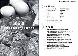木村料理道―THE NABEキム'sスタイル 画像