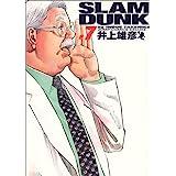 SLAM DUNK 完全版 7 (ジャンプコミックス デラックス)