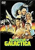 宇宙空母ギャラクティカ [DVD]
