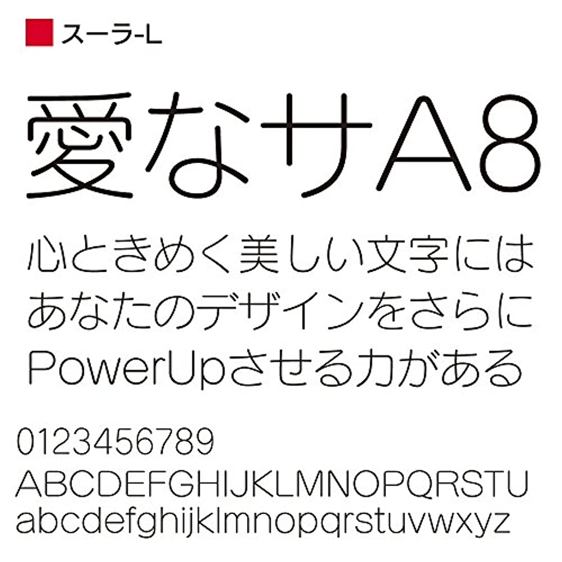 従事した注釈オリエンテーションOpenType スーラ Pro-L for Mac [ダウンロード]