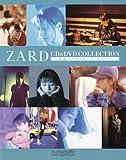 隔週刊ZARD CD&DVDコレクション バレンダー 2017年 5/17 号 [雑誌]: 隔週刊ZARD CD&DVDコレクション 増刊