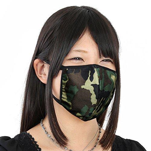 伊達マスク 花粉症・風邪対策に 機能性も高く洗える布製おしゃ...