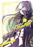 魔法少女プリティ☆ベル 8 (BLADE COMICS)
