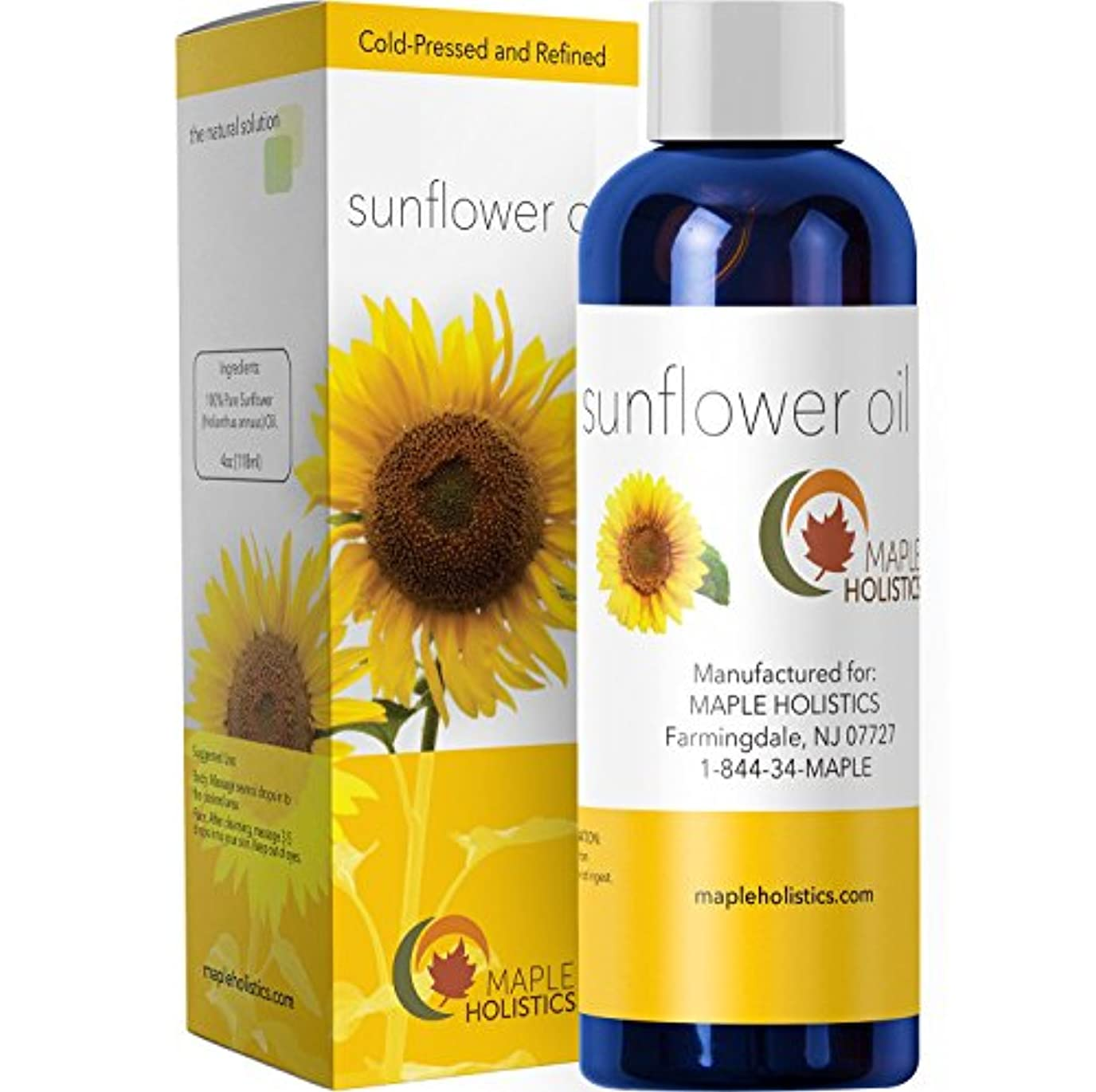 キウイ逆に記念Pure Sunflower Seed Oil - Cold Pressed for Greatest Efficacy - Use on Hair, Skin & Body for Advanced Hydration...