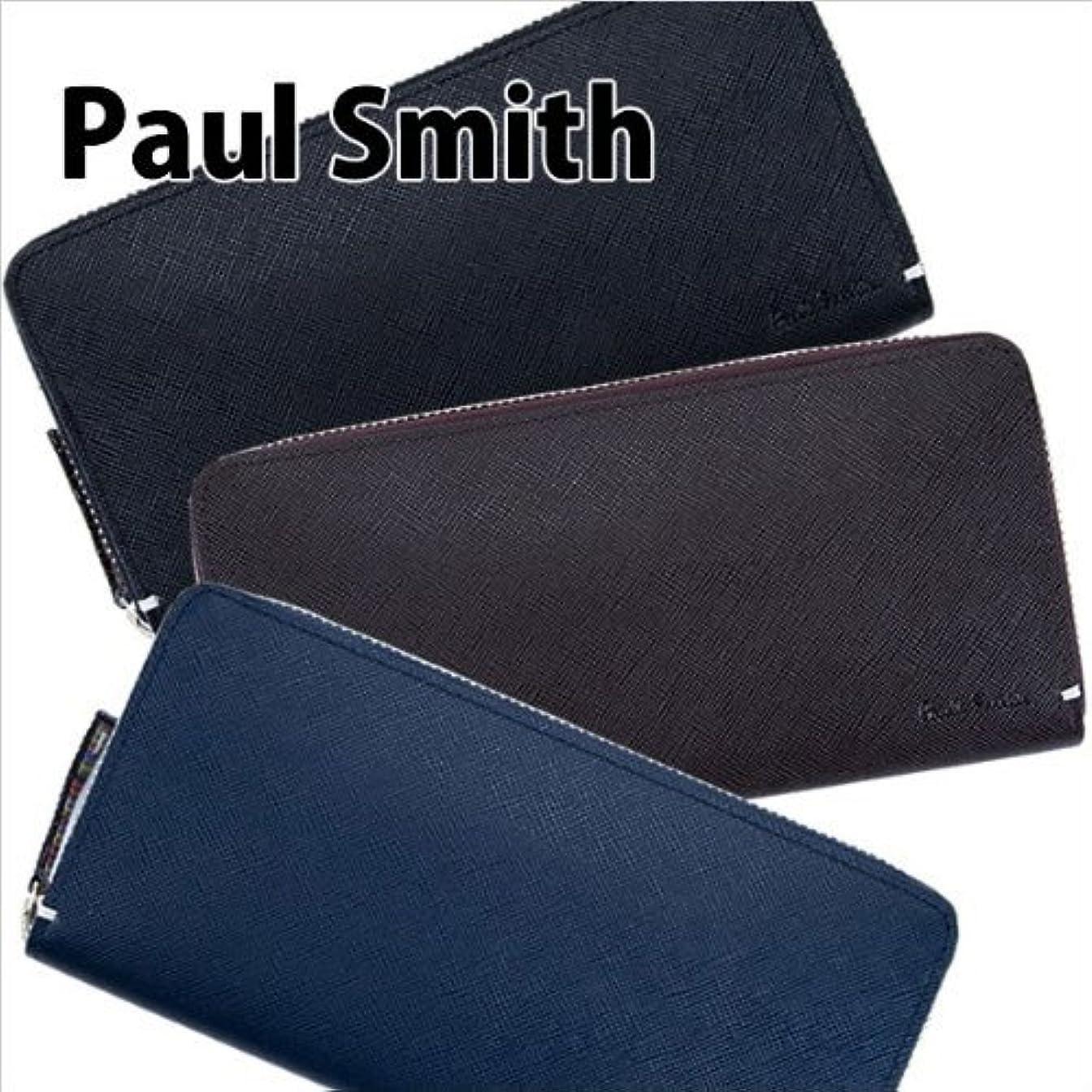 漂流哀れなデンプシーポールスミス Paul Smith 長財布 ラウンドファスナー 革製 レザー 男性用 メンズ ブラック PSK869-71 BLACK ブラック