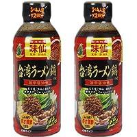 「名古屋名物」味仙 台湾ラーメン鍋の素(濃縮タイプ)×2本