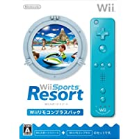 Wii Sports Resort (with Wii Remote Plus) [Japan Import] [並行輸入品]