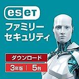 ESET ファミリー セキュリティ ダウンロード | 5台3年版 | オンラインコード(最新版)