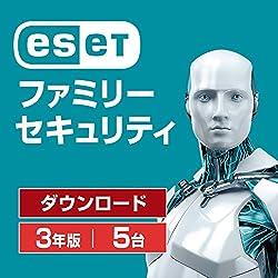 ESET ファミリー セキュリティ (最新版) | 5台3年版 | オンラインコード版 | Win Mac Android対応