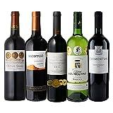 たった5本で17金 専門家絶賛の金賞ワインが勢揃い 赤白ワイン5本セット