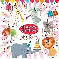 OFILA ハッピーバースデーバックドロップ 8 x 8フィート アニメ 動物 誕生日 写真 背景 子供の誕生日パーティー デコレーション 色付きバルーン リボンケーキ 背景 子供の誕生日 イベント 小道具