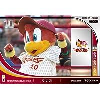 オーナーズリーグ12 アイドルカード(マスコット) IDクラッチ 東北楽天ゴールデンイーグルス
