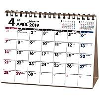 能率 NOLTY 2019年 カレンダー 卓上30 B6 C228