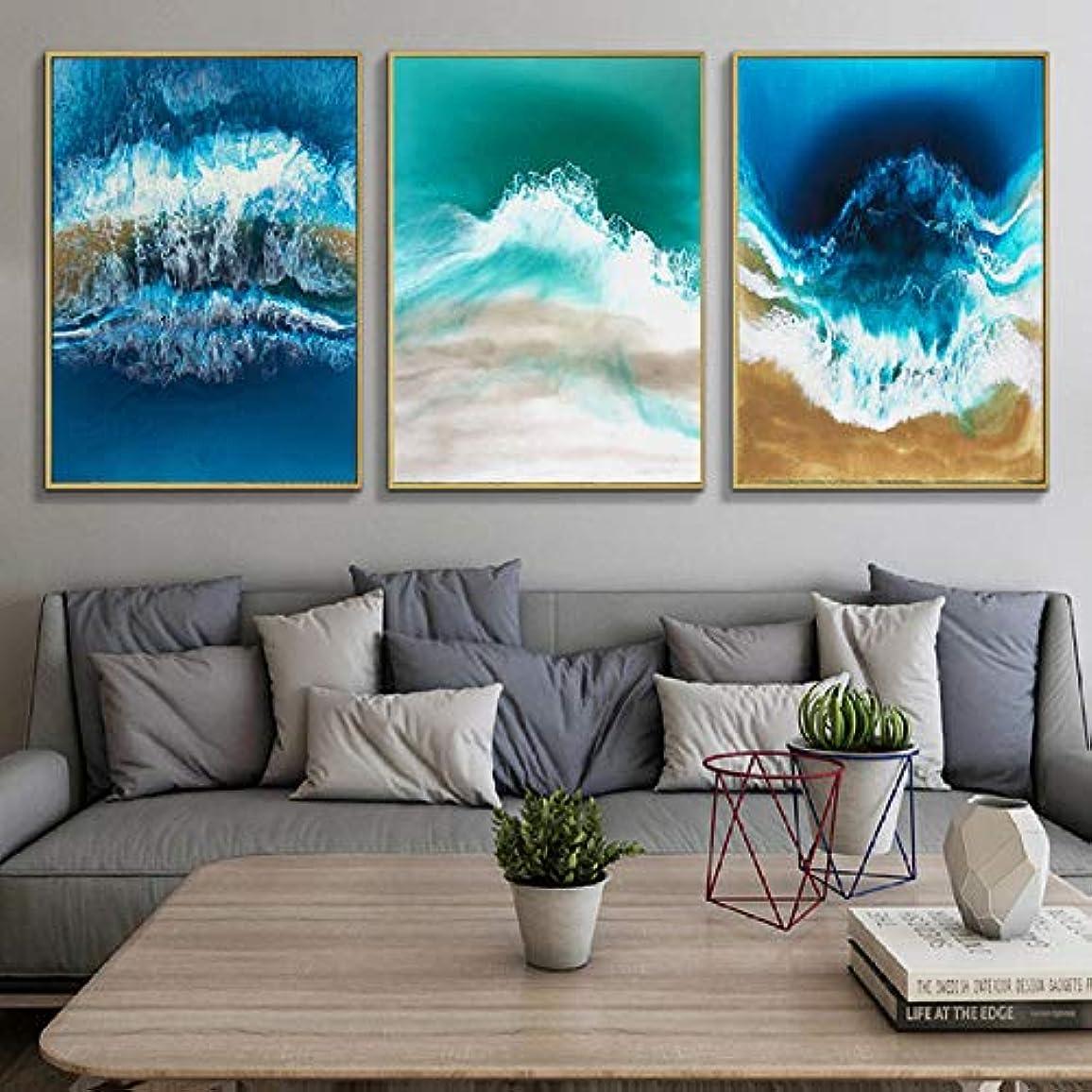 パパ建設落ちた北欧ポスタープリントキャンバス絵画ポップアート抽象海景波壁アート写真用リビングルーム-40x60cmx3 /なしフレーム