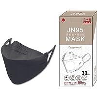 JN95MASK 日本製マスク 不織布マスク